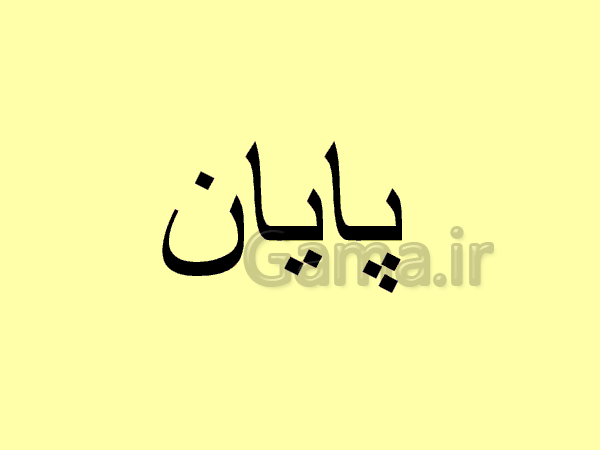 زندگینامه قاری قرآن محمودشحات انور- پیش نمایش