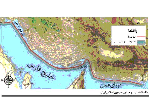 پاورپوینت جغرافیا (2) یازدهم انسانی | درس 10: کشور، یک ناحیه سیاسی- پیش نمایش