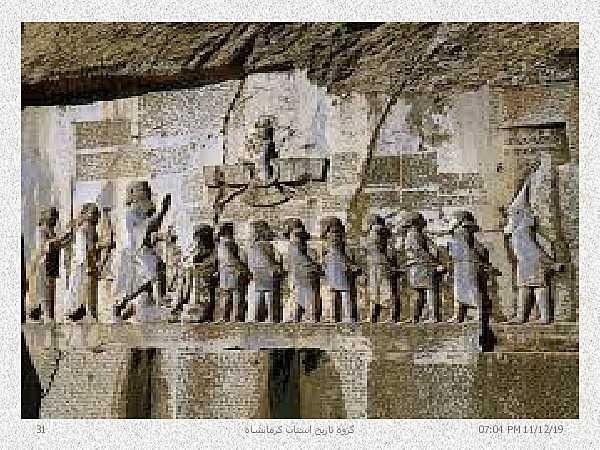پاورپوینت تدریس تاریخ معاصر ایران یازدهم | درس 7: کودتای 1299- پیش نمایش