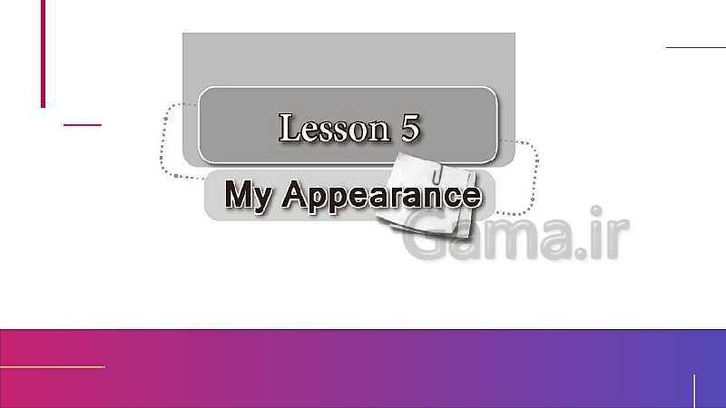 پاورپوینت انگلیسی هفتم  | Lesson 5: My Appearance- پیش نمایش