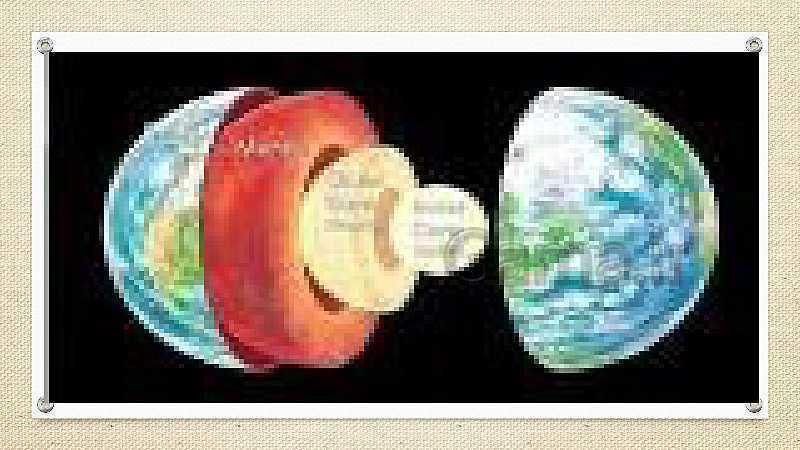 پاورپوینت علوم تجربی ششم دبستان | ساختار زمین - پیش نمایش
