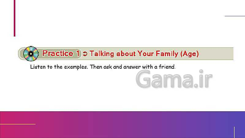 پاورپوینت انگلیسی هفتم  | Lesson 4: My Family- پیش نمایش