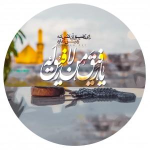 سید محمد  عباس زاده بافقی