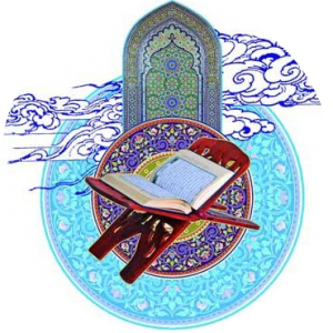 دینی و قرآن ابتدائی