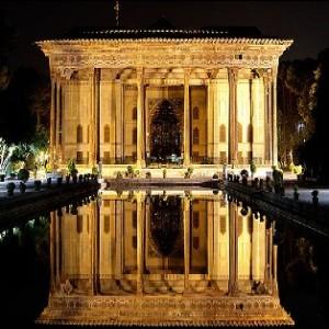 هماهنگ نهم اصفهان