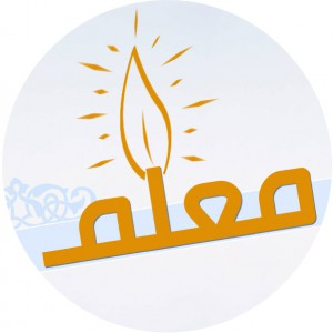 محمد اسحقیان