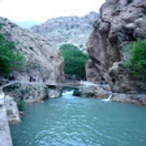 هماهنگ نهم کرمانشاه
