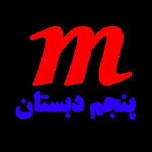 معصومه محمودی
