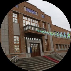دبیرستان نمونه دولتی آیت اله طالقانی