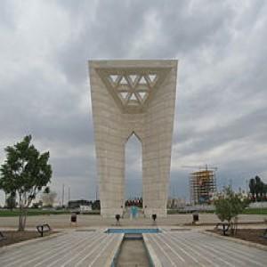 هماهنگ نهم قزوین