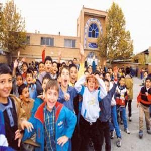 دانش آموزان گاما