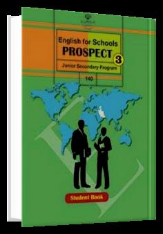 کتاب الکترونیکی زبان انگلیسی نهم ویژه نخبگان گاما