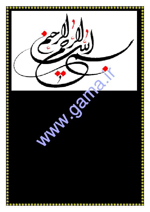 زندگی نامۀ سعدی شیرازی، حافظ و مولوی