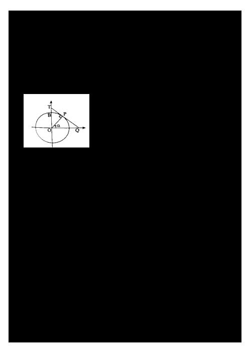 آزمون پایانی فصل دوم ریاضی (1) دهم دبیرستان شهید چمران | مثلثات