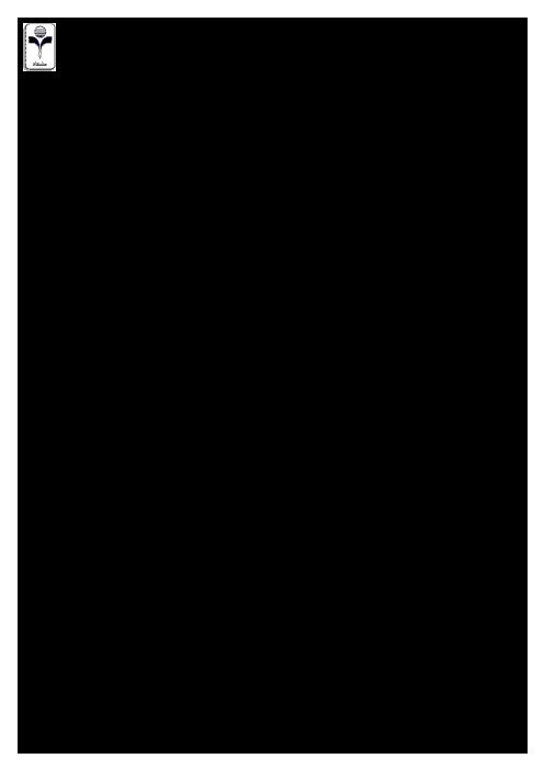 آزمون شبیه ساز نمونه دولتی درس پیام های آسمانی پایه نهم دبیرستان غیر دولتی مشکاه