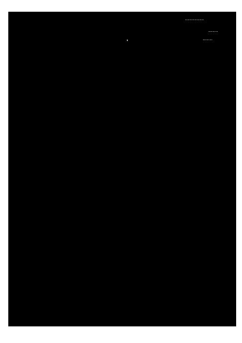 سوالات امتحان نوبت دوم شیمی (2) پایه یازدهم دبیرستان پژوهش سرا | خرداد 1397