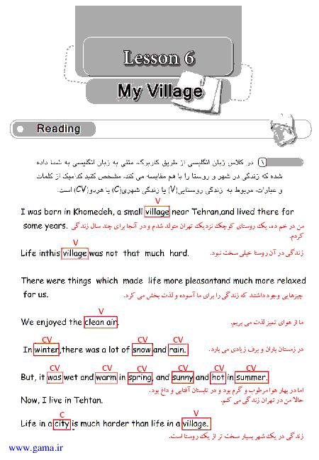 پاسخ سوالات کتاب کار انگلیسی هشتم | درس ششم: روستای من