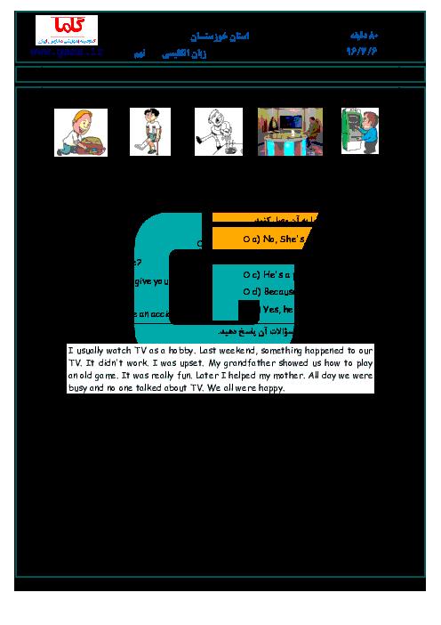 سؤالات و پاسخنامه امتحان هماهنگ استانی نوبت دوم خرداد ماه 96 درس زبان انگلیسی پایه نهم | استان خوزستان