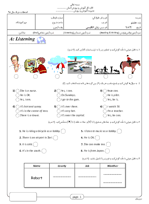 نمونه سؤال آمادگی امتحان نوبت دوم انگلیسی (خواندن و نوشتن و شنیداری) هشتم  | سری3