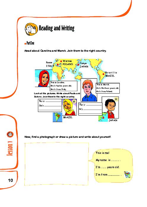 بخش های از کتاب کمک آموزشی انگلیسی هشتم