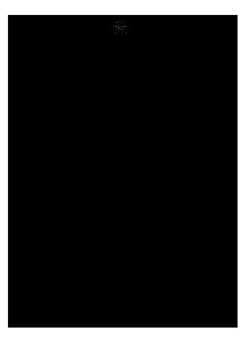 آزمون نوبت اول ریاضی (1) دهم دبییرستان های استعدادهای درخشان استان البرز | دی 1397