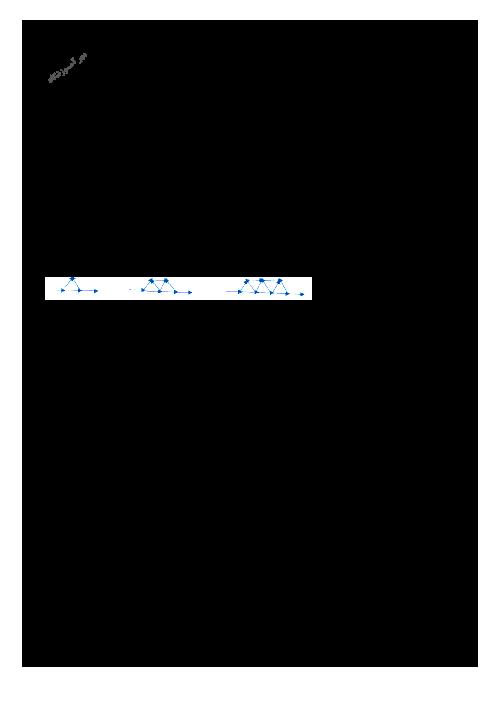 ارزشیابی مستمر ریاضی پایه ششم دبستان امام رضا (ع) بیرجند | فصل 1 و 2