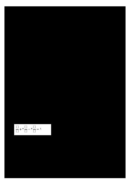 آزمون مداد کاغذی ریاضی ششم دبستان هاجر هجرت | فصل 1 و 2