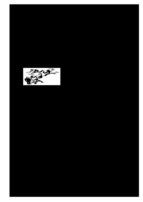 امتحان نوبت اول تفکر و سواد رسانه ای دهم دبیرستان امام رضا | دی 96