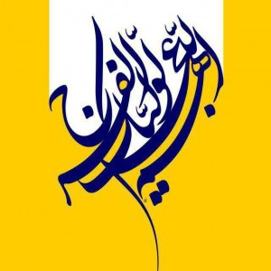 محمدامین ***